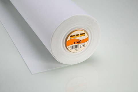 Weiße Schabrackeneinlage S520 fixierbar - 90 cm kaufen im Makerist Materialshop