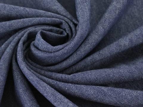 Blauer Hemdenjeansstoff - 150 cm  kaufen im Makerist Materialshop