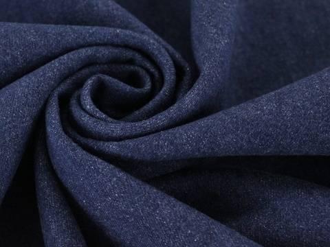 Blauer Hosenjeansstoff - 150 cm  kaufen im Makerist Materialshop