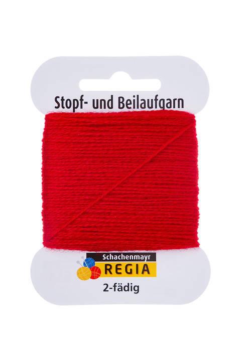 Regia 2fädig Stopf- und Beilaufgarn von Regia kaufen im Makerist Materialshop