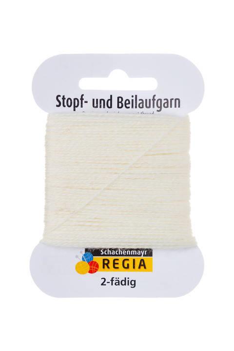 Regia 2-fädig von Schachenmayr - 00600 weiß  kaufen im Makerist Materialshop