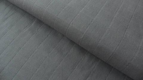 Dunkelgrauer Uni Baumwollstoff Musseline - 140 cm kaufen im Makerist Materialshop