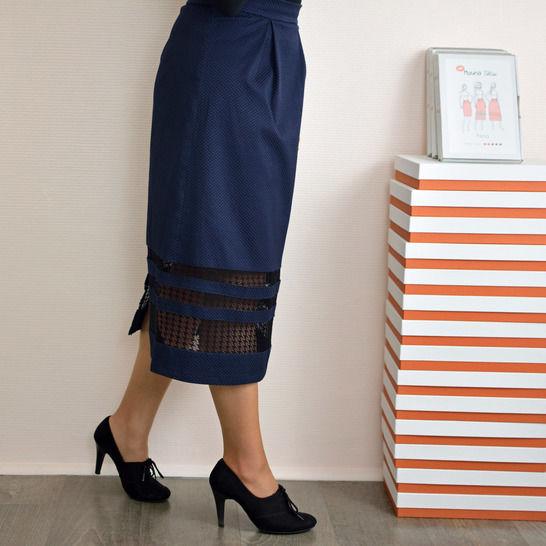 Télécharger Jupe Nina | Patron PDF taille 34-48 - Patrons de couture tout de suite sur Makerist