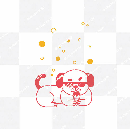 Download Cool dog F_cutting files  - Cutting Files immediately at Makerist