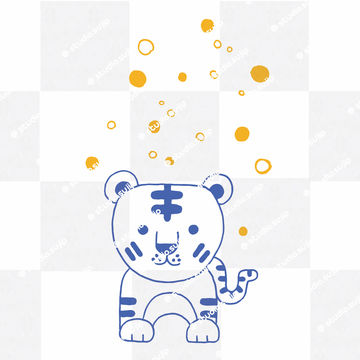 Download Cool tiger baby_cutting files - Cutting Files immediately at Makerist