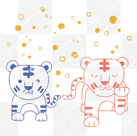 Download Cool tigers_cutting files immediately at Makerist