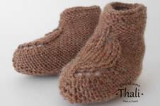 Makerist - Chaussons feuille, pour bébé - 1