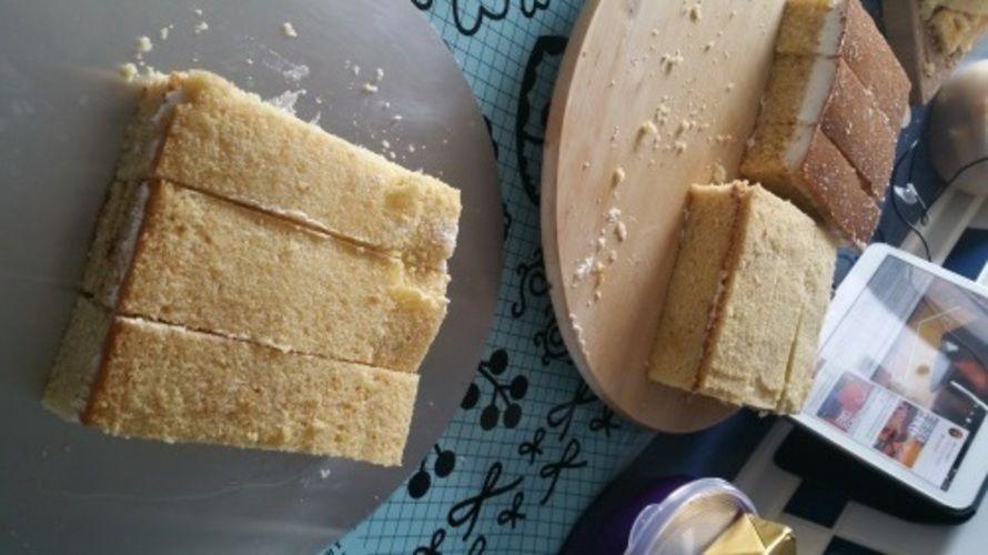 Makerist - Zauberwürfel mal zum aufessen - Torten, Cake Pops und Cupcakes - 2