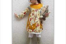 Makerist - Longshirt / Kleid aus Interlock - 1