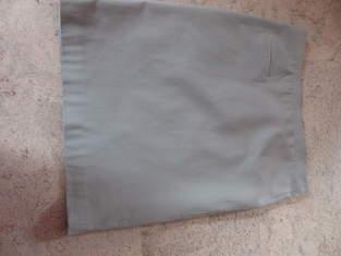 Makerist - Bleistiftrock aus Jeansmaterial - 1