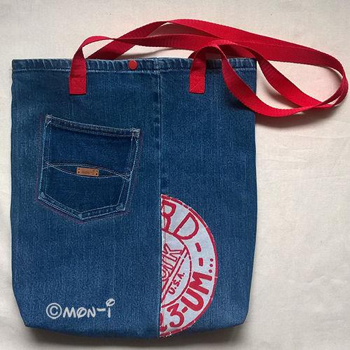 Makerist - Ucycling Tasche - Nähprojekte - 1