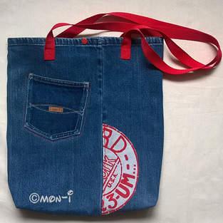 Makerist - Ucycling Tasche - 1