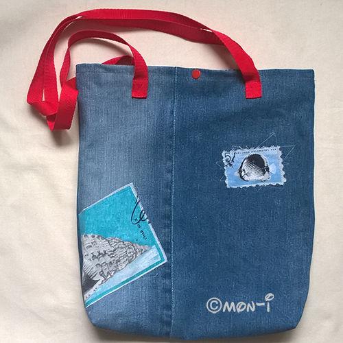 Makerist - Ucycling Tasche - Nähprojekte - 2