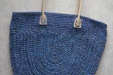Makerist - Tasche aus Paketband - 1