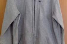 Makerist - Sweatshirtjacke  - 1