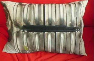 Makerist - Kissenhülle mit Fotodruck - 1