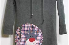 Makerist - Upcycling Pullover zu Kleidchen - 1
