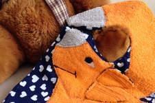 Makerist - Fuchsiges Lätzchen zur Geburt - 1