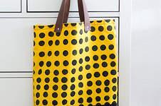 Makerist - Tasche/Shopper nähen und bedrucken - 1
