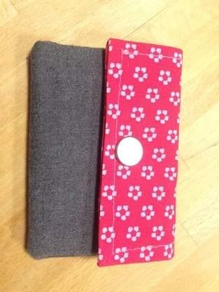 Makerist - Mein erstes eigenes Portemonnaie 🎉 - 1
