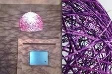 Makerist - Lampenschirm aus Wolle - 1